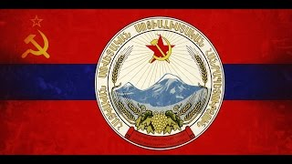 Anthem of the Armenian Soviet Socialist Republic