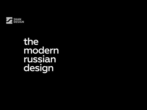 The modern Russian design. Great documentary.