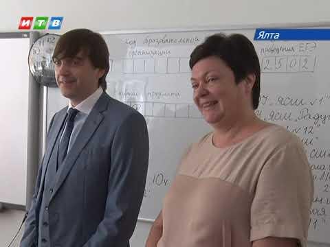 ТРК ИТВ: В Крыму прошел заключительный Единый государственный экзамен