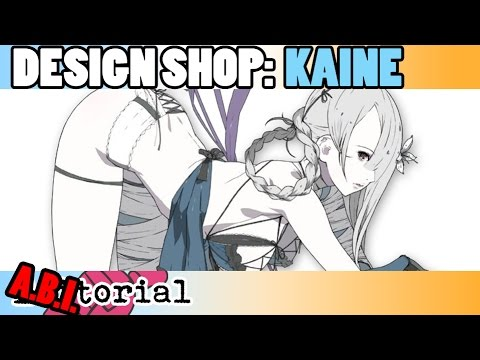 Design Shop: KAINE, A Delicate F***ing Flower