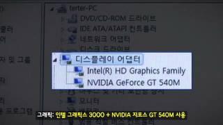 5월 가격대비성능 대박 노트북, MSI FX620DX-…