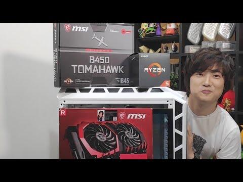 PC BUILD MSI B450 TOMAHAWK WITH FRGD[IBTJ]