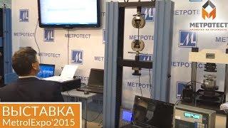 Смотреть видео испытательные машины
