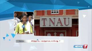 Coimbatore: TNAU Counselling begin for special categories | Tamil Nadu | News7 Tamil