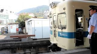 急行新宿行き、新松田での併結作業(3259F+5255F)