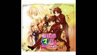 Source: Kyou Kara Maou! Hajimari no Tabi (2006) Album: Kyou Kara Maou! Hajimari no Tabi Gakudan (今日からマ王!はじマりの旅楽団) Title: The First Travel ...