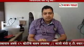 Dr.sachin deore (ms)nashik
