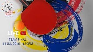 Table Tennis: Men's team final Vietnam vs Singapore | 18th ASEAN University Games Singapore 2016