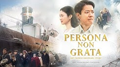 Persona Non Grata (Kino-Trailer)
