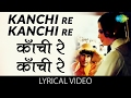 Download Kanchi Re Kanchi with lyrics | कांची रे कांची गाने के बोल |Hare Rama Hare Krishna| Dev Anand, Mumtaz MP3 song and Music Video