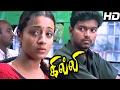 Ghilli | Ghilli Tamil Movie Scenes | Vijay Fights With Rowdies | Trisha Loves Vijay | Ghilli Scenes video