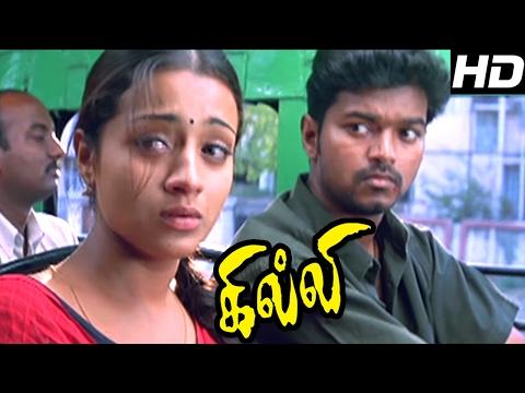 Ghilli | Ghilli Tamil Movie Scenes | Vijay...