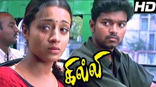 Ghilli | Ghilli Tamil Movie Scenes | Vijay fights with Rowdies | Trisha Loves Vijay | Ghilli Scenes