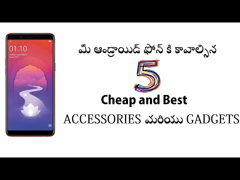 mobile-accessories-to-buy-telugu-|-cheap-mobile-must-have-accessories-2019
