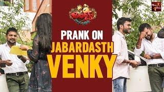 Prank On Jabardasth Venky || Funny Pranks In Telugu || Mana Dunia.mp3