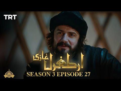Ertugrul Ghazi Urdu   Episode 27   Season 3