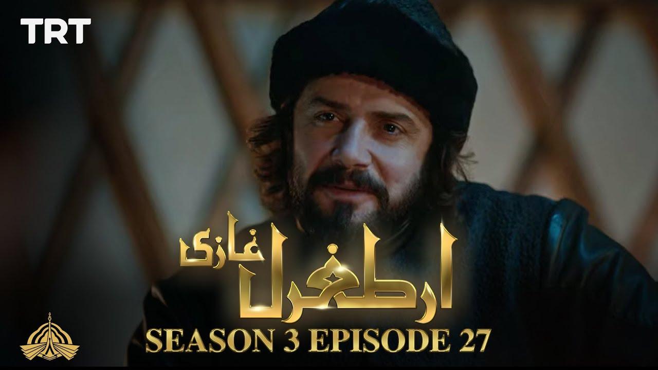 Download Ertugrul Ghazi Urdu   Episode 27   Season 3