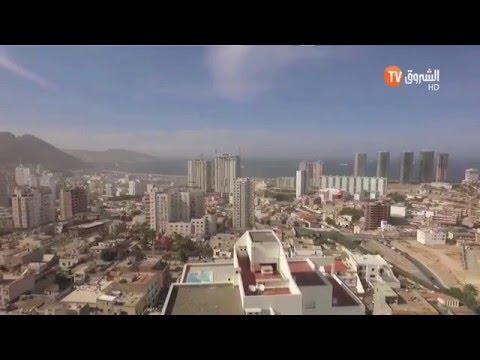 Oran - Résidence Les Alpes - Bel Air - وهران : حيّ