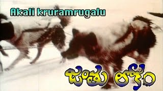 Akali Kruramrugalu Song from Jantulokam Telugu Movie | By Henz Simon