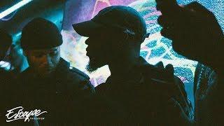 Tory Lanez - Drip Drip Drip (feat. Meek Mill)