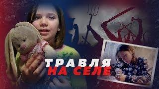 ПЕРЧИКОВЫХ ЗАТРАВИЛИ ЗА ПИСЬМО ПУТИНУ? // Алексей Казаков