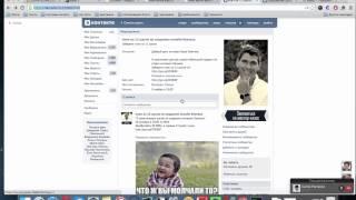 Как собирать людей через Мероприятия Вконтакте. Инвайтинг(, 2015-08-26T09:00:32.000Z)