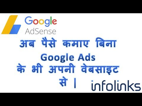 How to Earn money from website without google adsense | Bina