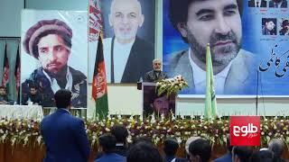 Abdullah Warns Political Parties Against Their Rifts