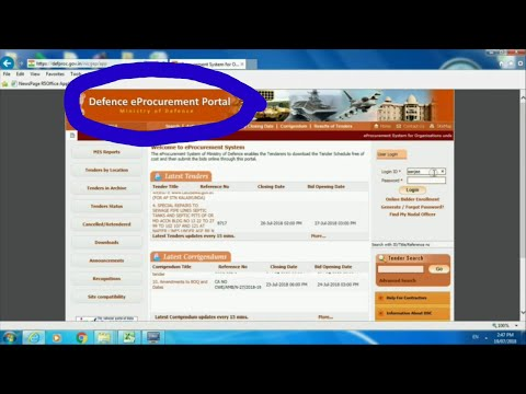 bid-submission-in-defence-eprocurement-portal-in-maharashtra-hindi