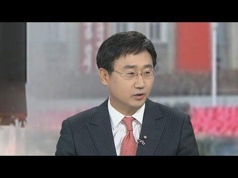 [뉴스초점] 북미 말폭탄 속 미국 대북 대화 채널 공개 / 연합뉴스TV (YonhapnewsTV)