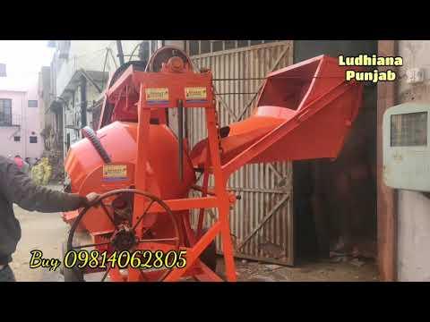 Concrete Mixer Machiene With (Mechanical Hopper)