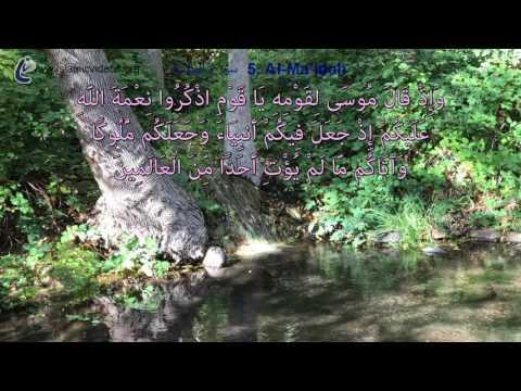 Surah Maide - One of the World's Best Quran Recitation in 50+ Languages- Muaiqly