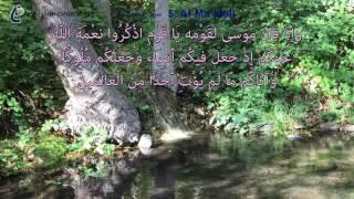 Surah Al-Maidah - One of the World's Best Quran Recitation in 50+ Languages- Muaiqly