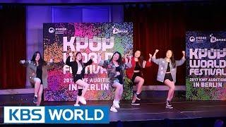 Preliminary Winners of 2017 K-POP World Festival : Enchanted (Germany-Berlin)