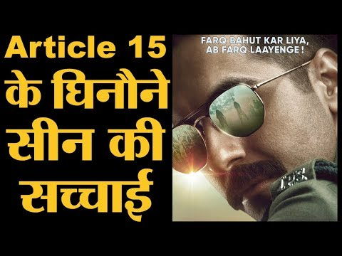 Article 15 Film लिखने वाले Gaurav Solanki ने बताई Inside Story | Anubhav Sinha | Ayushman Khurrana