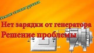 видео Замена щеток генератора ВАЗ 2107, своими руками