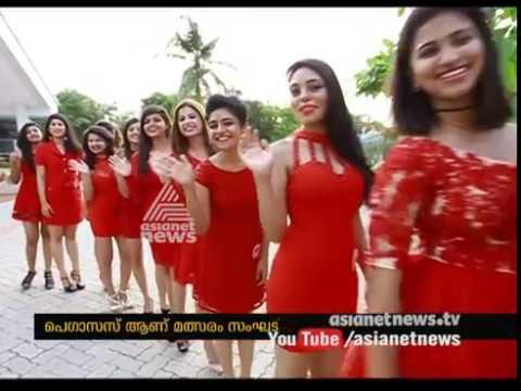 Miss Queen of India 2017 | മിസ്സ് ക്യൂന് ഓഫ് ഇന്ത്യ മത്സരം കൊല്ലത്ത്