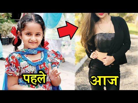 Ek Veer Ki Ardaas Veera की छोटी वीरा आज दीखती हैं बला की खूबसूरत और स्टाइलिश !! Harshita Ojha
