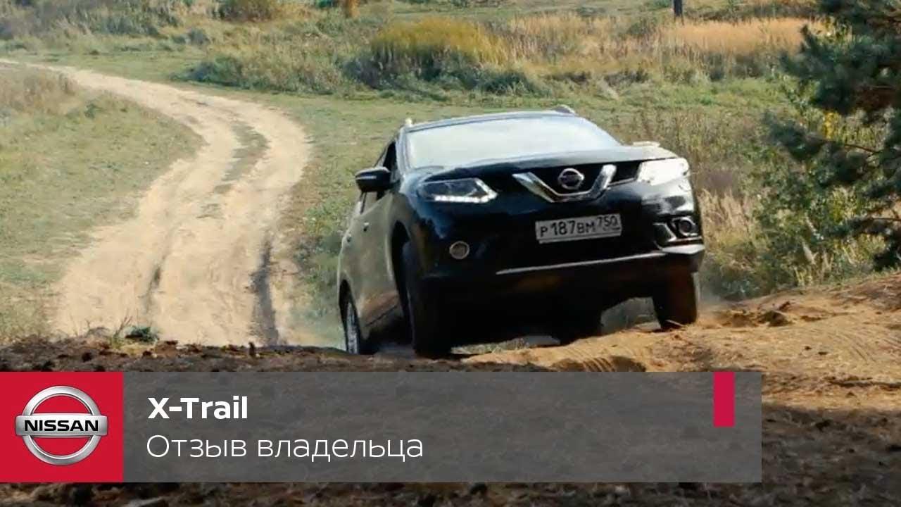 Новый Nissan Qashqai 2014 (Тест-драйв) Барнаул - YouTube