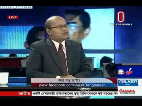 Ajker Bangladesh, 27 October 2015