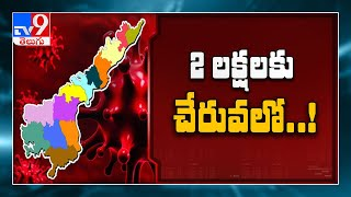 Coronavirus Outbreak : Andhra Pradesh positive cases near 2 lakh-mark -  TV9
