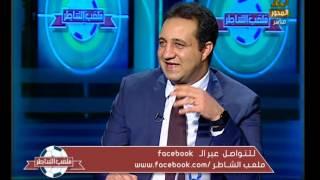 أحمد مرتضى يرد على منتقدي ماكليش: ''قالت الجزيرة إنه الأفضل''