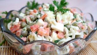 Салат из моркови  Быстрая витаминная вкуснятина