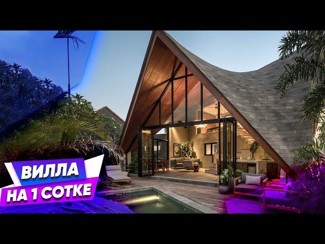 Дизайнерская Вилла на 1-й сотке // Урок Архитектуры от Фахверк Домогацкого красивые дома