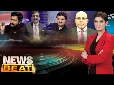 Imrani Mutalba | News Beat | SAMAA TV | Paras Jahanzeb | 11 June 2017