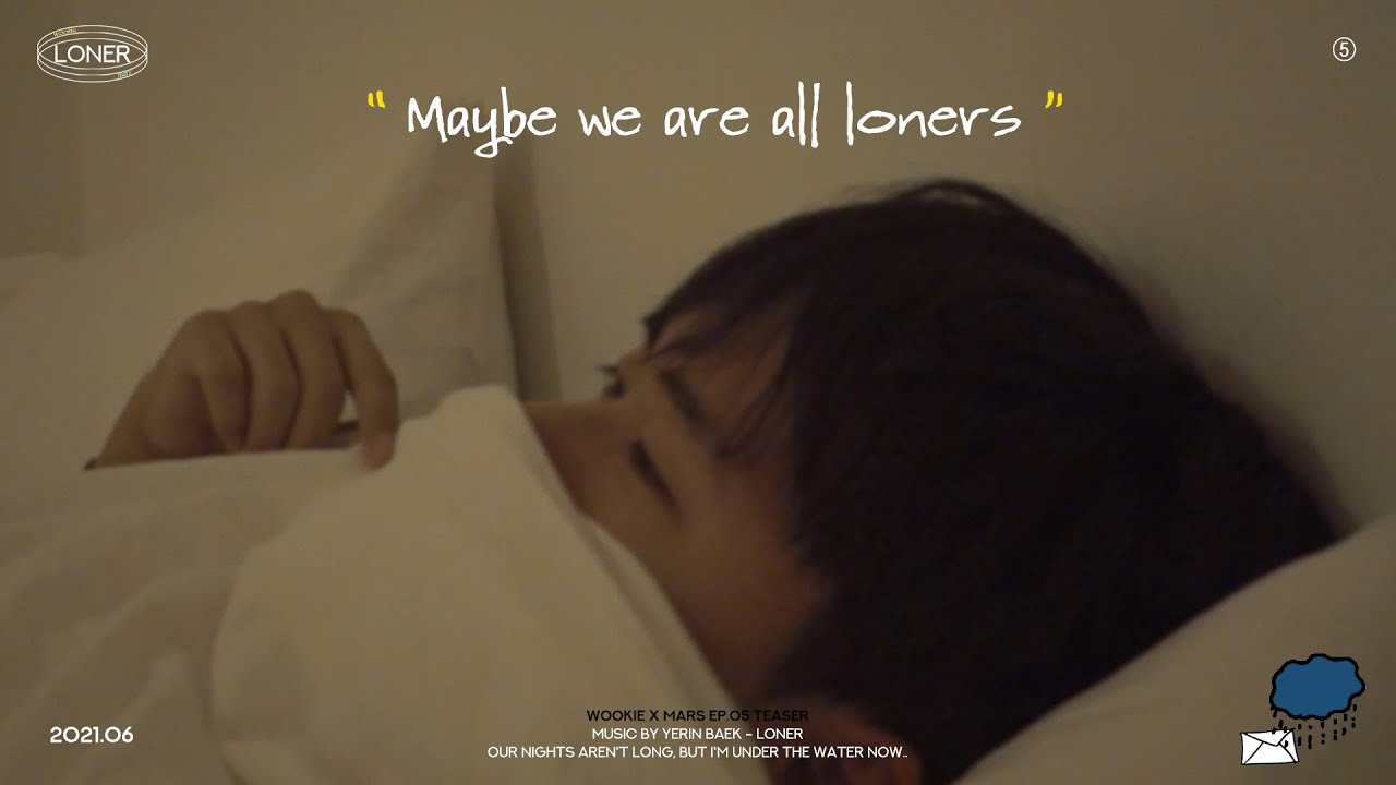 Maybe we are all loners