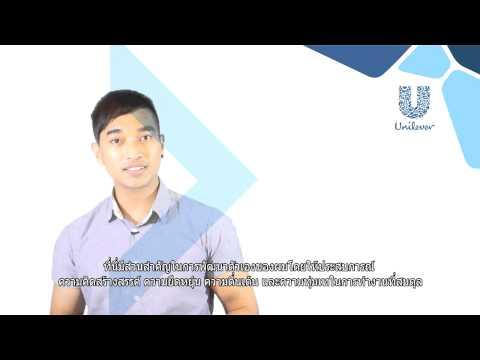 Drew Fernandez for Unilever Thailand & Indochina