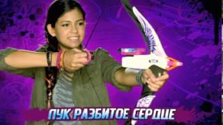 Nerf Rebelle бластеры и луки для девочек