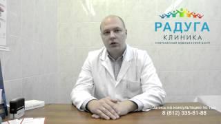 Лазерное удаление новообразований кожи - Дерматолог в Санкт-Петербурге(, 2014-06-11T10:05:04.000Z)