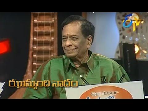 Tributes to Sri Bala Murali Krishna | ETV Jummandi Naadam | Episode 1